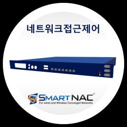 정보보안_1