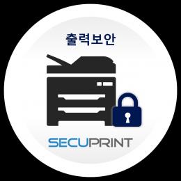 정보보안_3