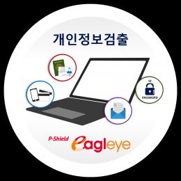 정보보안_4