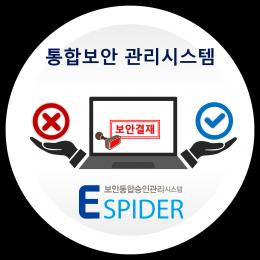 정보보안_5