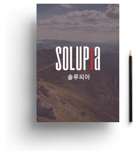 main_book